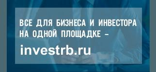 Единый портал РБ в сфере бизнеса и инвестиций