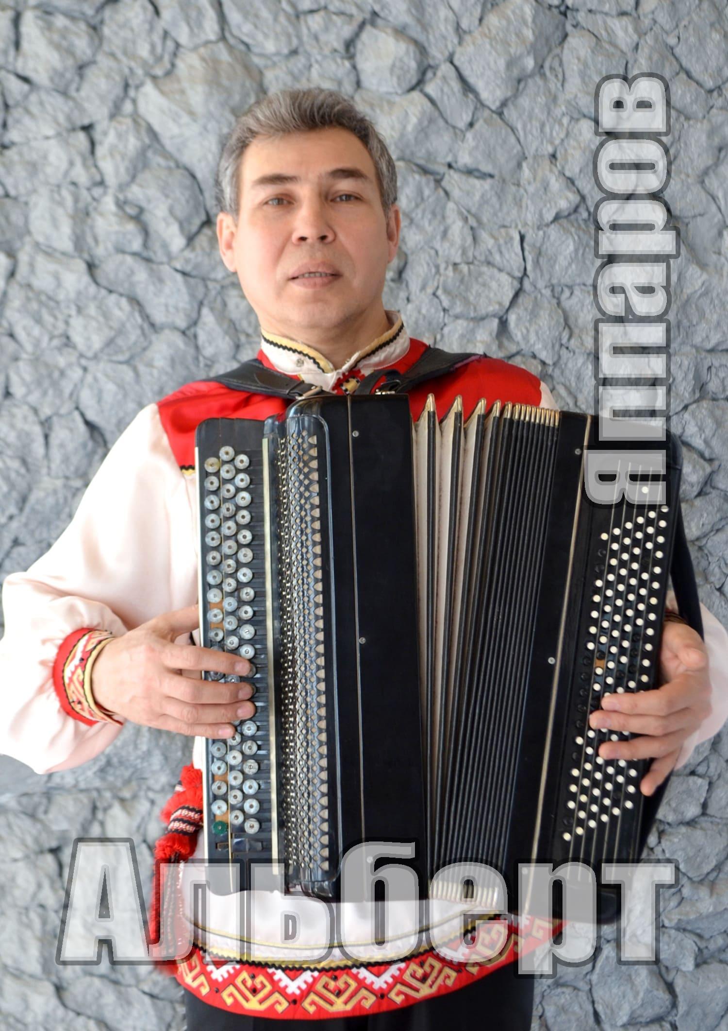 АЛЬБЕРТ ЯППАРОВ