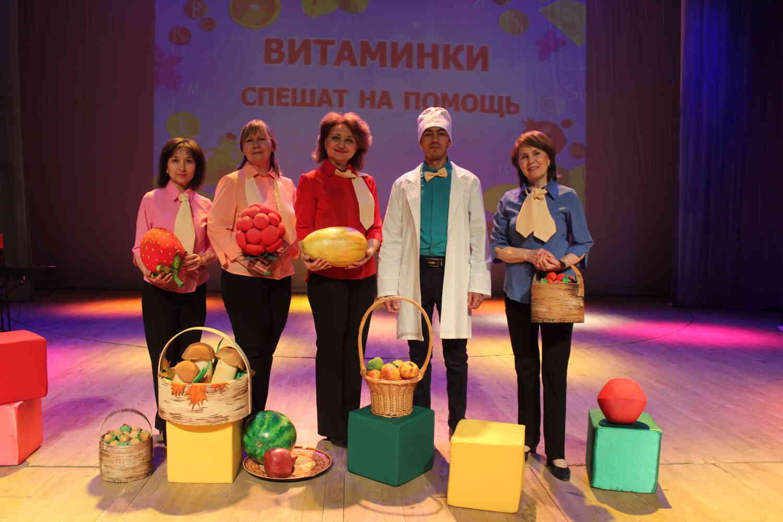 Программа, посвященная Году Здоровья и активного долголетия в РБ
