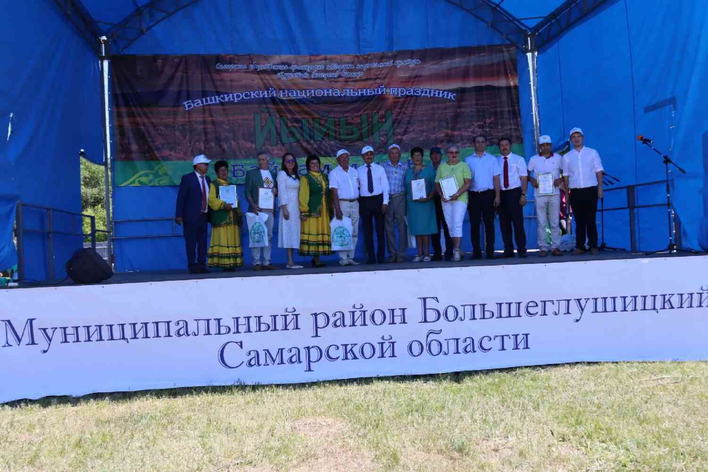 Артисты СГТКО приняли участие в самарском областном празднике