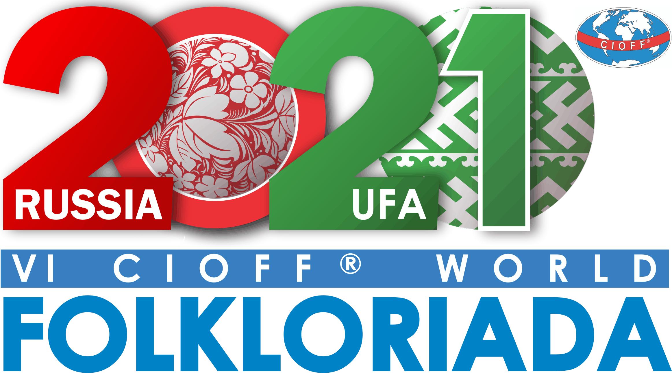 Артисты СГТКО приняли участие в церемонии открытия Всемирной фольклориады
