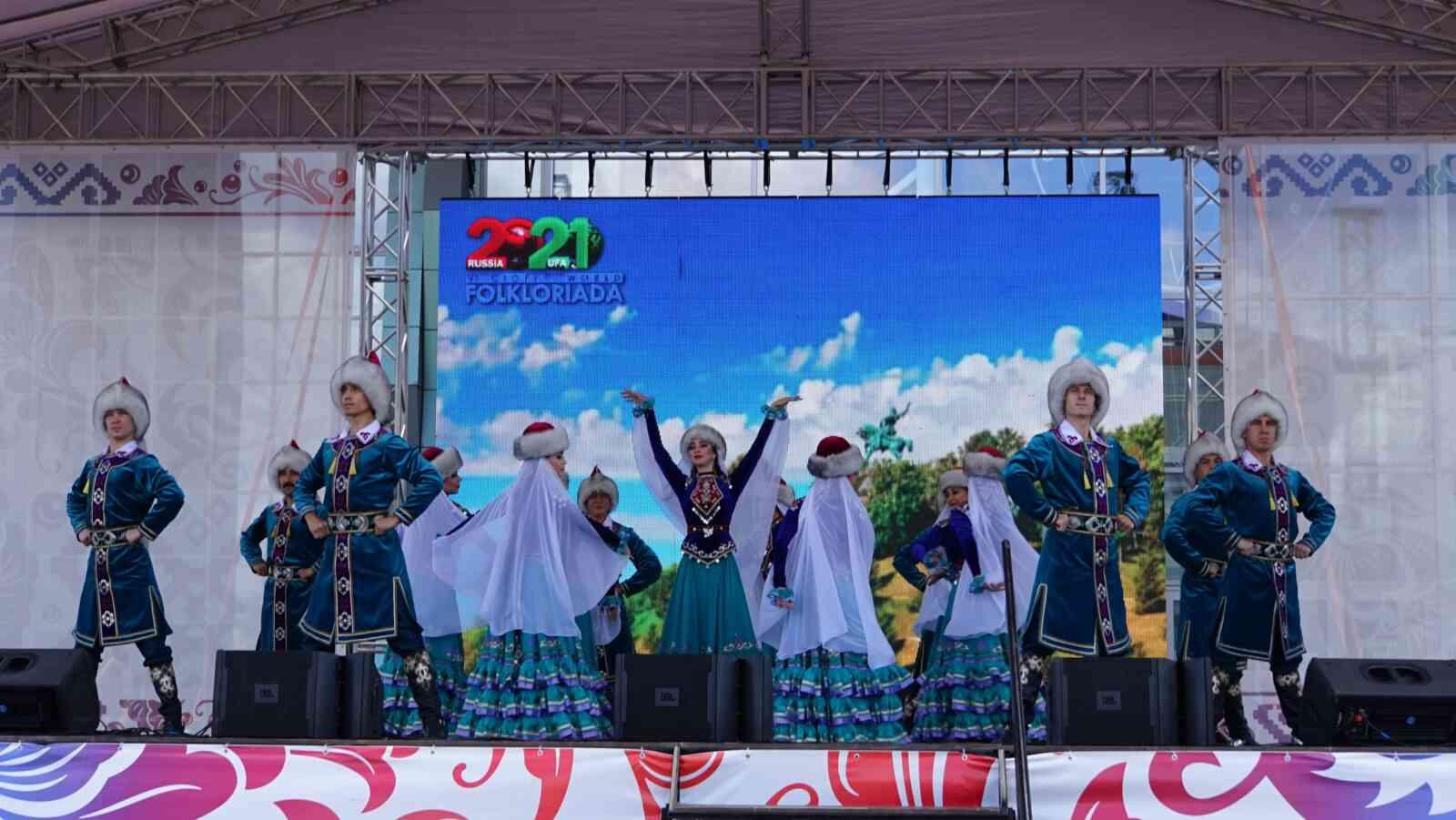 Всемирная фольклориада в Стерлитамаке