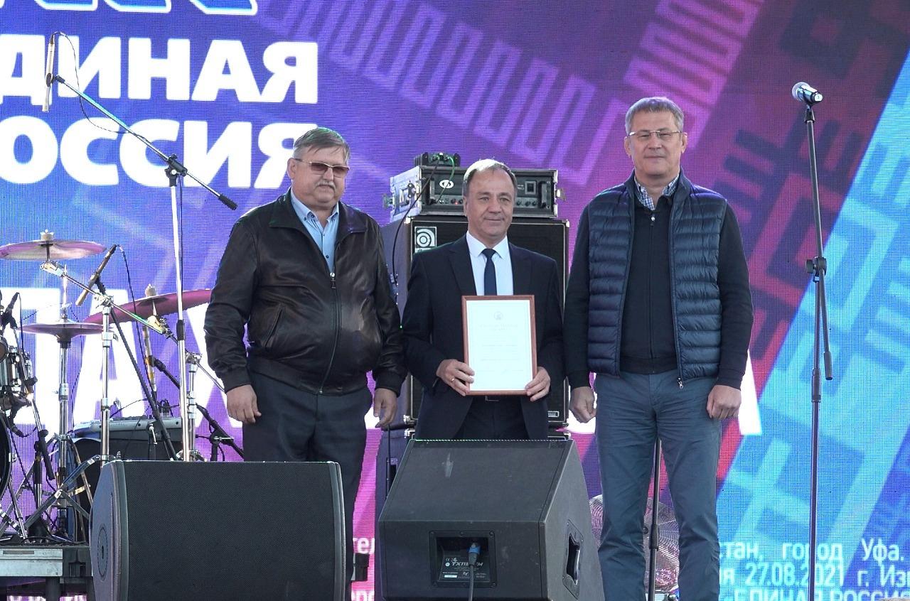 Глава республики отметил коллектив СГТКО