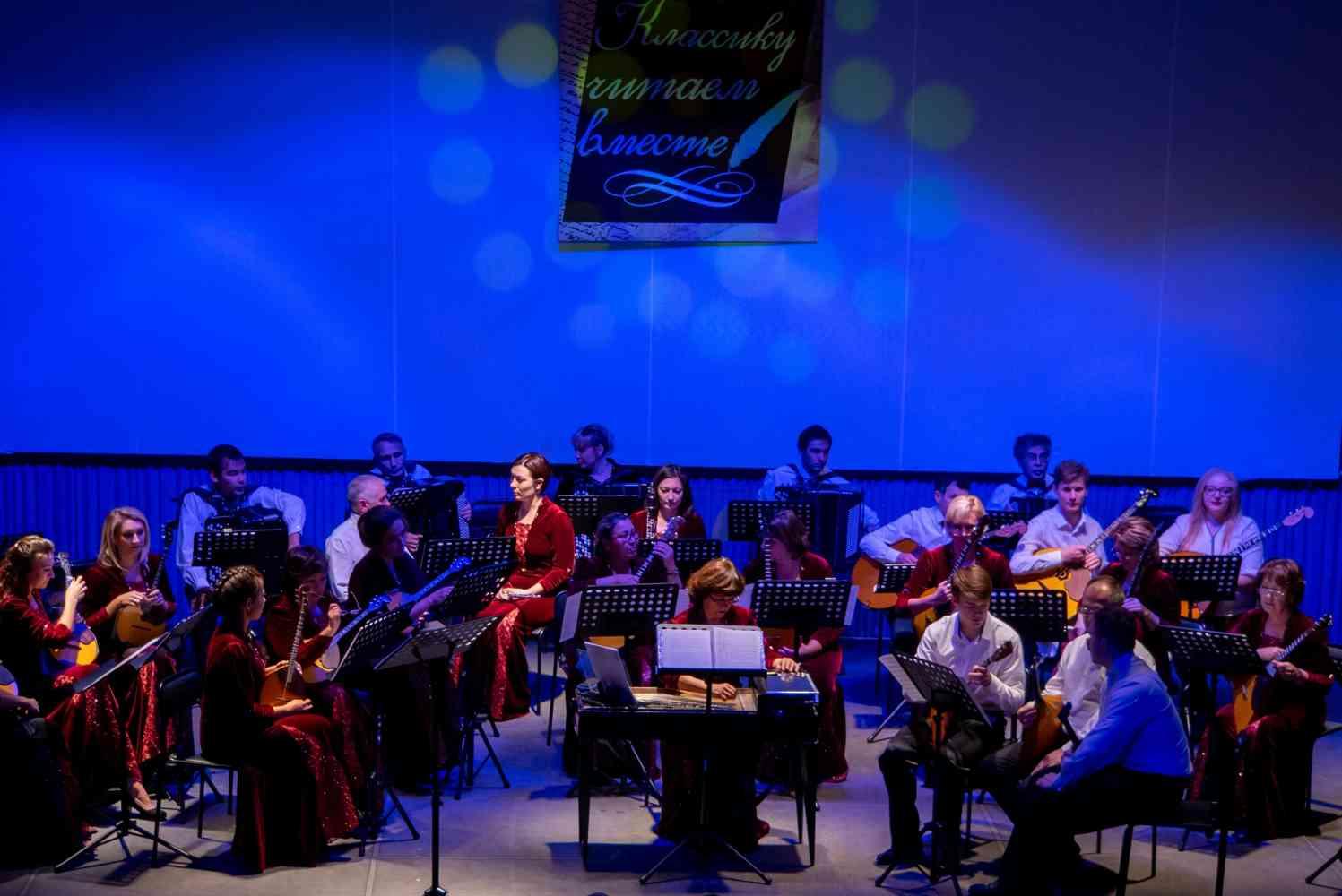 В филармонии СГТКО состоялась премьера музыкальной программы «Сказ о тульском косом Левше и о стальной блохе»
